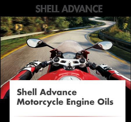 Shell Advance Widget